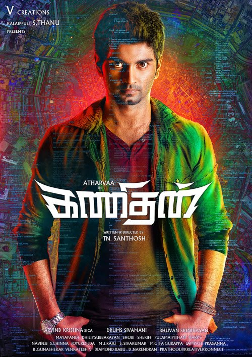 Kanithan (2019) Hindi Dubbed Official Teaser 720p HD Download