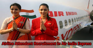345 Air India security agent vacancies 2017
