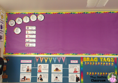 Classroom Reveal - Daily 5 Board