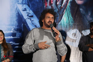 Upendra Priyanka Trivedi Chinnari Trailer Launch Pos  0062.jpg