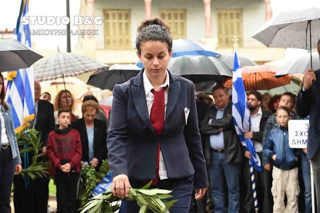 Καταθέσεις στεφάνων από μαθητές για την Εθνική Επέτειο της 28ης Οκτωβρίου στο Άργος