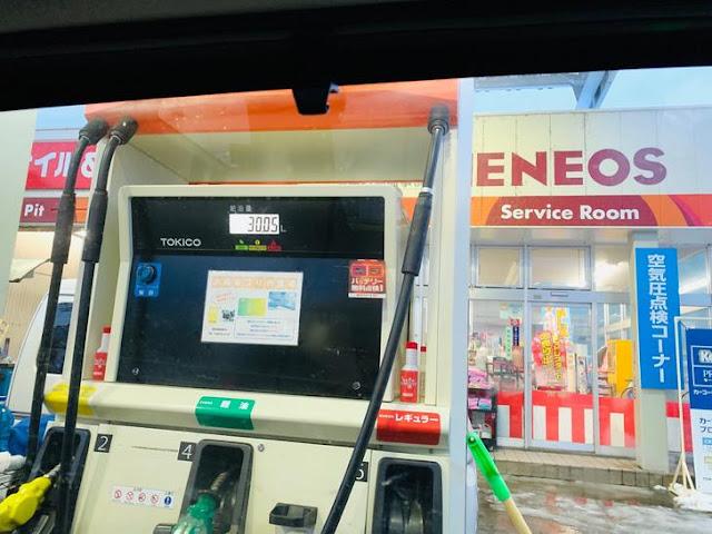 日本ENEOS加油站