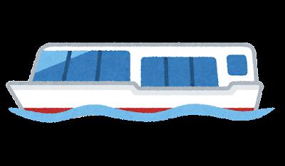 水上バスのイラスト(屋上なし)