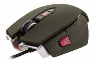 Mouse FPS terbaik