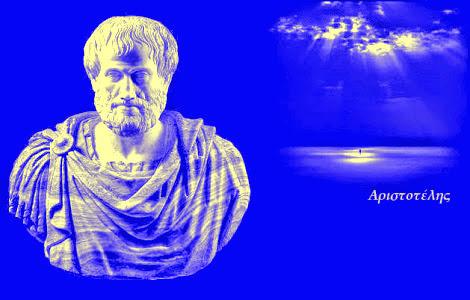 http://2.bp.blogspot.com/-fnEQqYv92WM/VM9vju2BTWI/AAAAAAAAL4U/i-MYIvbTWWA/s1600/o-aristotelis-kai-i-ereyna-tis-psyhis.jpg