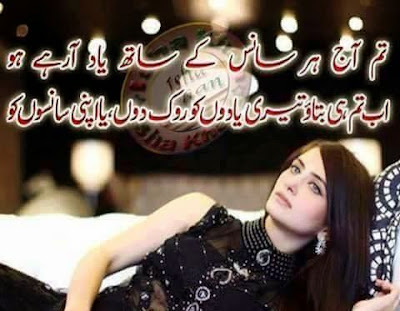 heart broken poetry | urdu shayari with picture | Urdu poetry World,Urdu Poetry,Sad Poetry,Urdu Sad Poetry,Romantic poetry,Urdu Love Poetry,Poetry In Urdu,2 Lines Poetry,Iqbal Poetry,Famous Poetry,2 line Urdu poetry,  Urdu Poetry,Poetry In Urdu,Urdu Poetry Images,Urdu Poetry sms,urdu poetry love,urdu poetry sad,urdu poetry download
