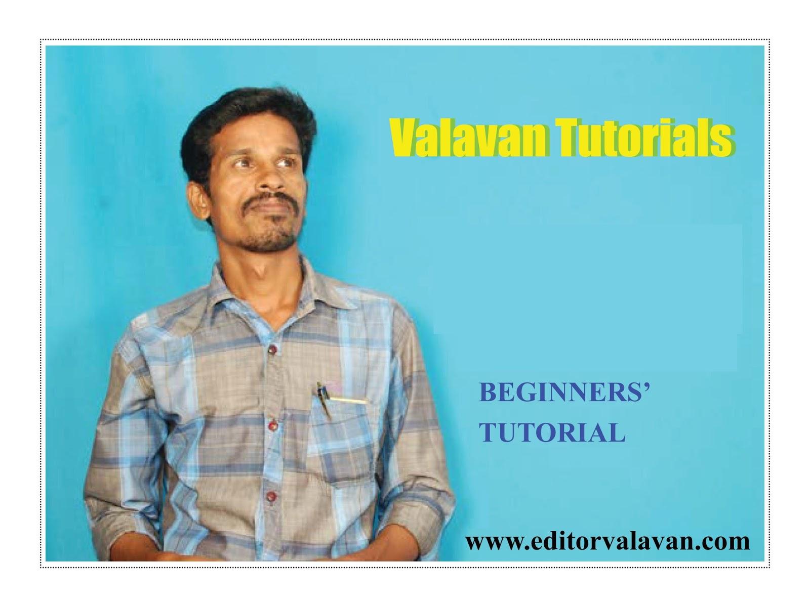 Pagemaker tutorial in tamil part 1 tutorialandmaterial pagemaker tutorial in tamil part 1 baditri Gallery