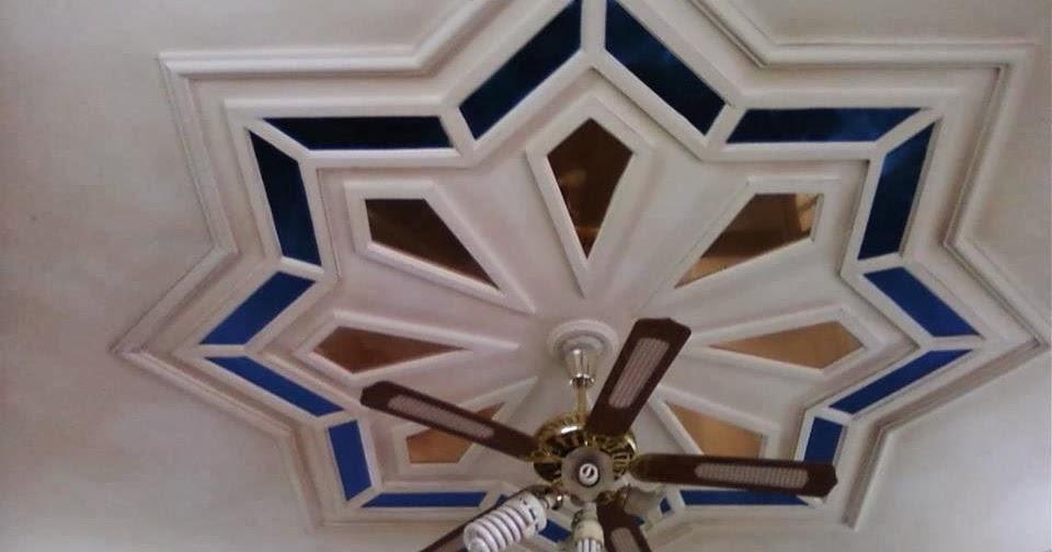 Deco Faux Plafond Salon With Decoration De Faux Plafond En Platre En ...