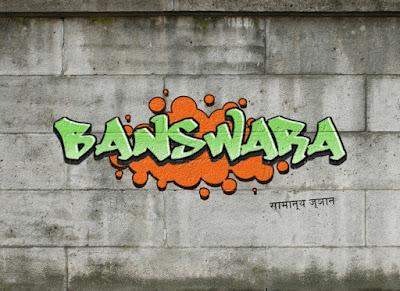 banswara gk