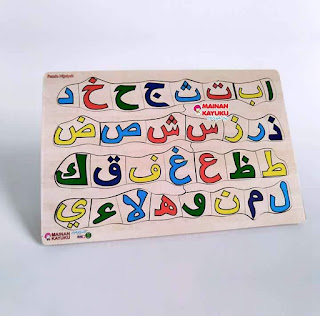 Gambar Puzzle Hijaiyah