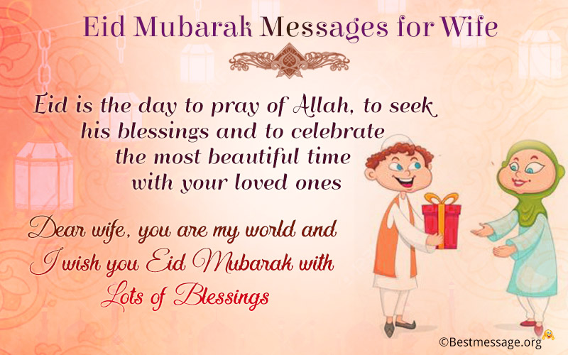 Simple Girlfriend Eid Al-Fitr Greeting - eid-mubarak-messages-for-wife  Trends_322046 .jpg