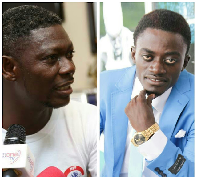 We are ready to welcome Kwadwo Nkansah to Agenda 57% - Agya Koo