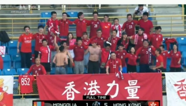 Hong Kong qualify for the final round of the East Asian Championships