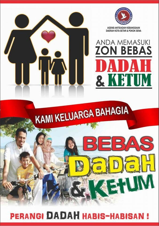 Image result for risalah anti dadah
