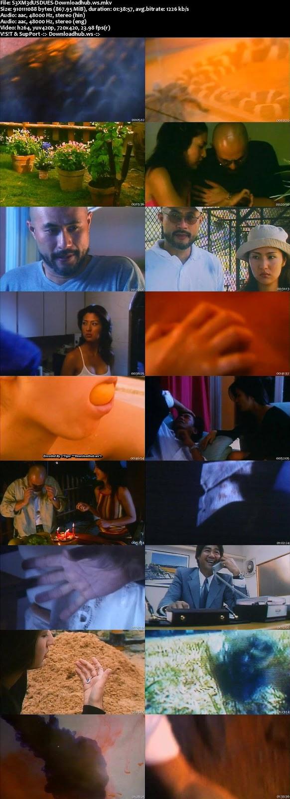 Sex Medusa 2001 Hindi Dual Audio 720p DVDRip Download
