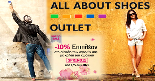 All About Shoes Outlet
