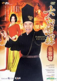 Forbidden City Cop (1996) สายไม่ลับคังคังโป๋ย
