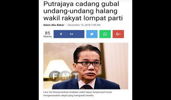 PKR dan DAP kena game dengan Mahathir