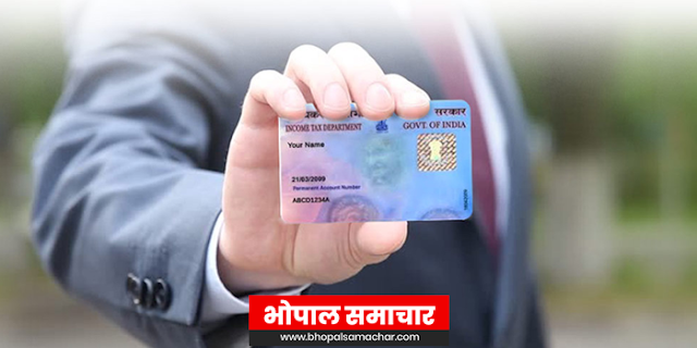 PAN CARD ONLINE APPLY यहां करें, STEP BY STEP TUTORIAL