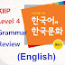 KIIP Level 4 Grammars Review - by Korean TOPIK