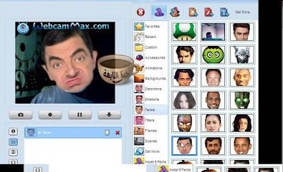 تحميل برنامج تشغيل الكاميرا على الكمبيوتر ويب كام ماكس webcammax 2018, نقدم لكم في برامج كمبيوتر جبنا التايهة تحميل برنامج ويب كام ماكس لاب توب Webcam Max 2018 كامل برابط مباشر,تحميل ويب كام كاميرا لاب توب ويندوز 7 وجميع إصدارات الويندوز حتى ويندوز 10, وهو برنامج لاغنى عنه للتغلب على مشاكل مكالمات الفيديوومواقع الشات والتي تحتاج أحيانا لكاميرا افتراضية ليتم الاتصال,webcammax تحميل,تحميل برنامج ويب كام لاب توب,تحميل برنامج ويب كام ويندوز 7,تحميل برنامج webcam,webcammax 2017,webcammax 2017 كامل,تحميل برنامج كاميرا للكمبيوتر 2015,webcammax كامل,تحميل برنامج