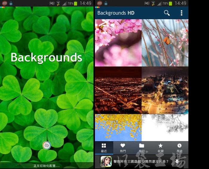 高清桌布 APK-APP推薦下載,免費Android手機桌布下載(OGQ Backgrounds HD APK ...