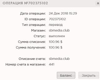 sbmedia.club mmgp