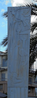 το μνημείο της 23ης Μαρτίου στην Καλαμάτα
