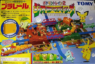 Chikorita figure in Tomy Plarail Pokemon Train 2 Diorama Set