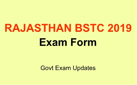 Rajasthan bstc exam form