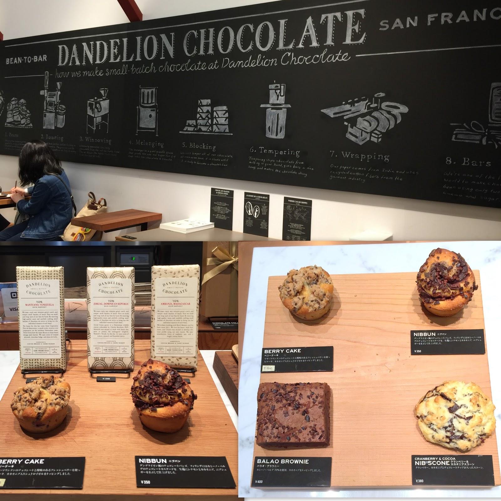 Singapore Japan Food Blog : Dairy and Cream: Dandelion Chocolate ...