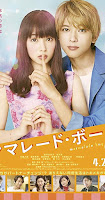 https://goingmerry-yuuko.blogspot.com/2012/09/marmalade-boy.html
