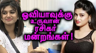 Fans Support Increases For Oviya!