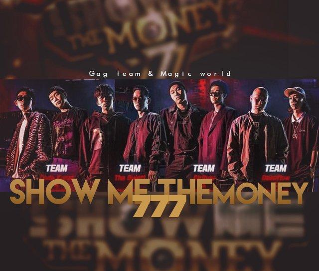 قاق تيم : Show Me The Money 777