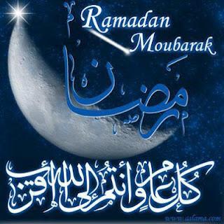 SMS de veux français pour Ramadan 2018