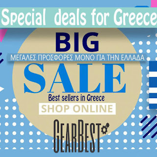 Special deals for Greece