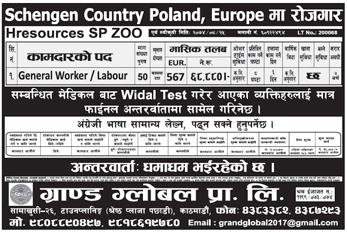 jobs in Poland for Nepali, Salary Rs 68,880