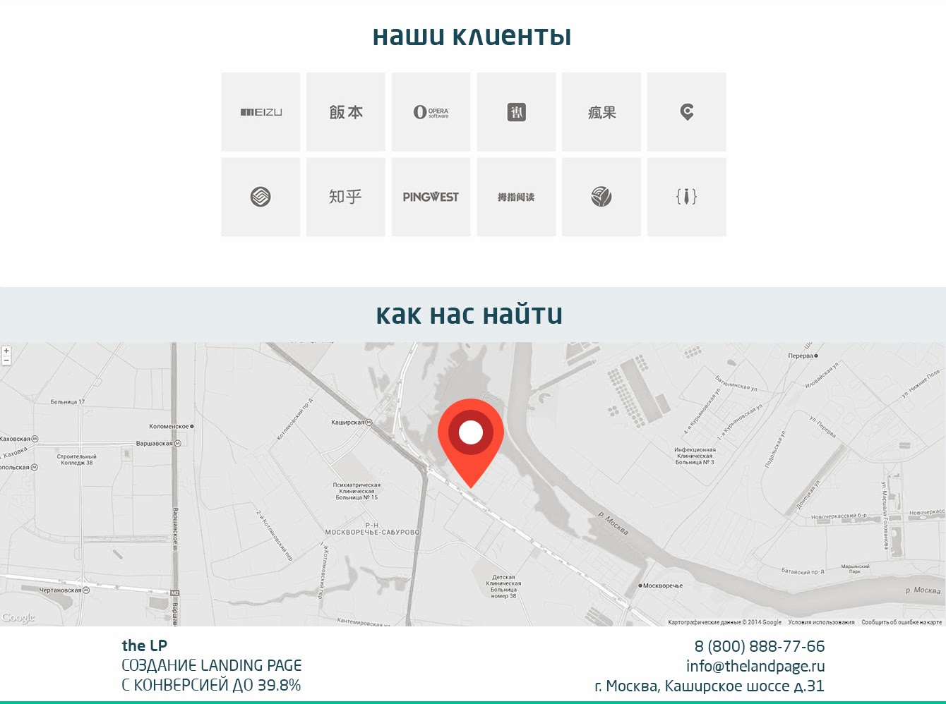 Web Studio Russian