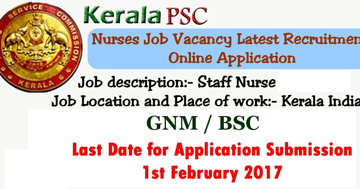 Nurses JOB Vacancy: Kerala PSC Recruitment 2017 Latest ...