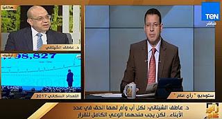 برنامج رأي عام حلقة الثلاثاء 17-10-2017 مع عمرو عبد الحميد و اعترافات داعشيين منشقين والتقاليع الجديدة للموضة - الحلقة الكاملة