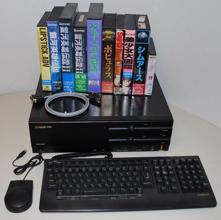 Les consoles oubliées 3 : Le sharp X68000 !