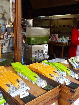 Green Tea Stores in Uji Kyoto Japan