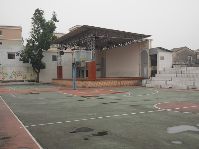 Cultural Park (中山长江文化广场) in Changjiang Village, Zhongshan (中山长江村)