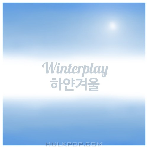 Winterplay – 하얀겨울