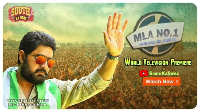 Operation 2019 (MLA No.1) 2019 Hindi Dubbed Full Movie Download | Srikanth Manchu Manoj