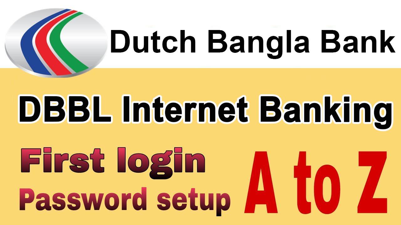 DBBL Internet Banking A to Z | Trickdunia