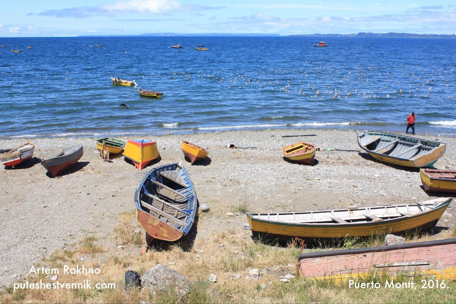 Лодки на берегу моря в Пуэрто-Монт
