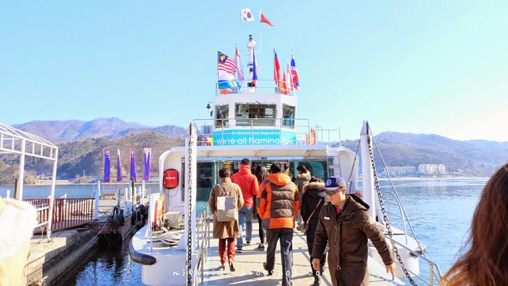 naik ferry menuju nami island