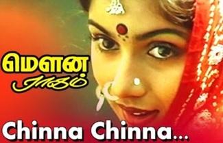 Chinna Chinna Vanna Kuyil… | Tamil Evergreen Movie | Mouna Ragam | Movie Song