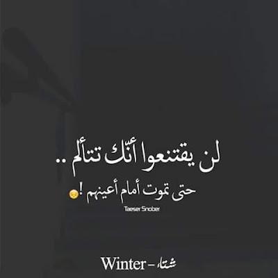 صور حزينة 2021 خلفيات حزينه صور حزن 39